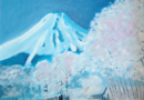 Mt. Fuji in Blue - Oil on Canvas by Ana Luisa Rincon